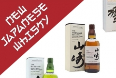 NEW Japanese Whisky In Store